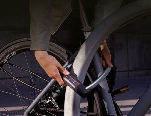 daily smart bike lock